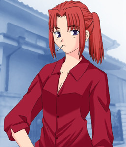Inui Ichigo