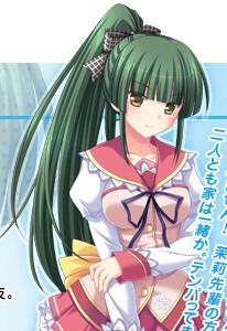 Tarami Nagisa