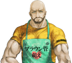 Tennouji Yuugo