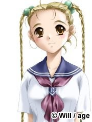 Terashima Minami