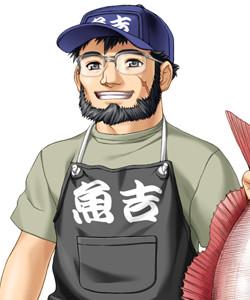 Kayano Heisaku