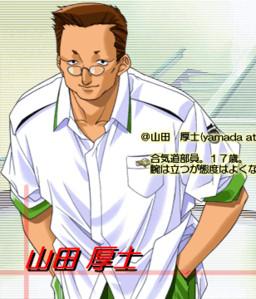 Yamada Atsushi