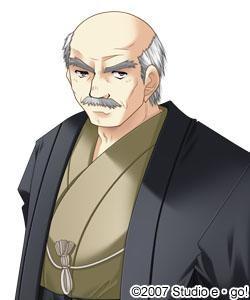 Kouenji Jigoku