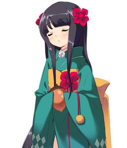 Yamane-san