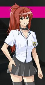 Aiba Shino