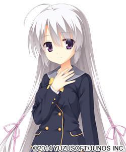 Ayachi Nene