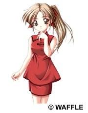 Kouya Yuuna