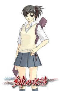 Kashiwagi Kira
