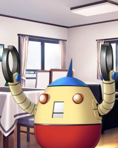 Disciplinary Robot