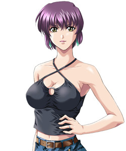 Asou Yuki