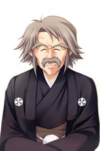 Old Man Mitsumine