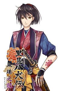 Inuzuka Shino
