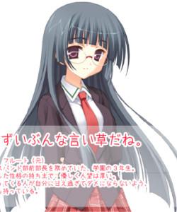 Asagiri Haruna