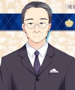 Kunitomo Ken'ichi