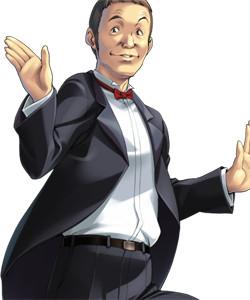 Leader Higo