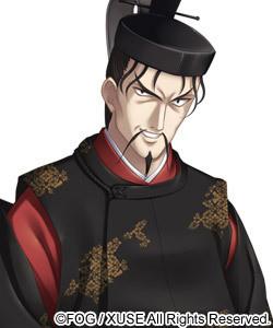 Emperor Sutoku