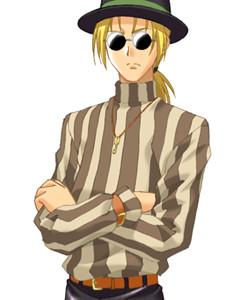 Inose Kazuhiko