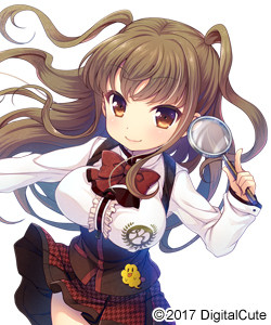 Tsuyunashi Kasumi