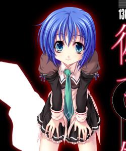 Yuki Seseri