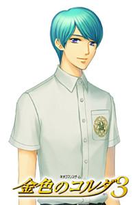Yagisawa Yukihiro