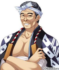 Nangoku Saburou
