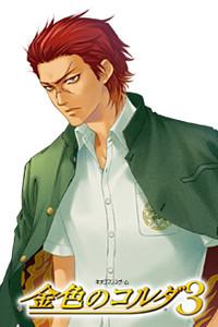 Hozumi Shirou