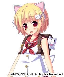 Nanase Yuzu