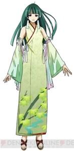 Yuunagi Kotori
