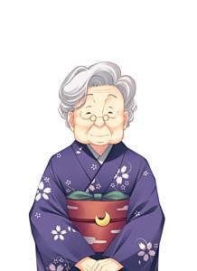 Harai Miki