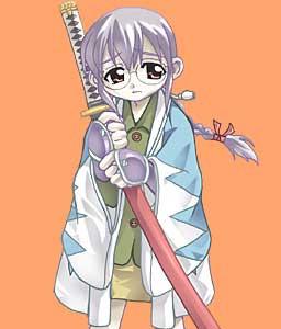 Okita Suzune