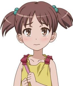 Hazamaya Kana