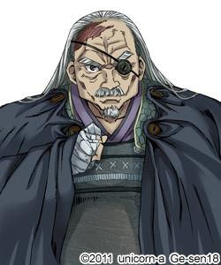 Yamamoto Kansuke