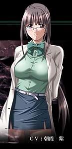 Katsuki Yuriko