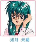 Kisaragi Mio