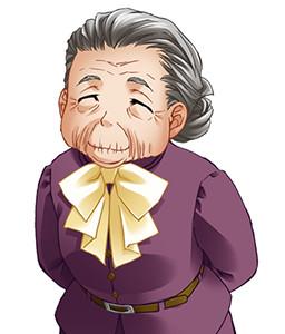 Amagi Keiko