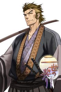 Kojima Yatarou