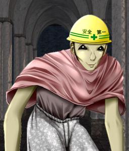 Kamashi