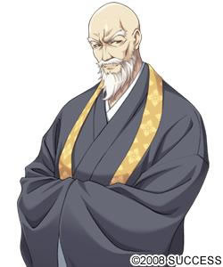 Suzuki Yuukai