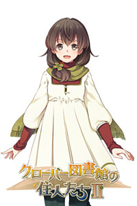 Aikawa Chihiro