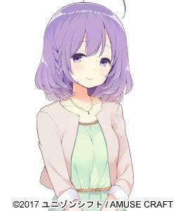 Shirosaki Lisette