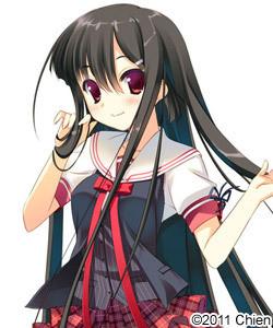 Kiyonomiya Mitsu