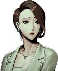 Arimura Christie