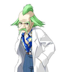 Professor Kuruma
