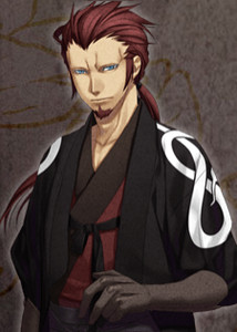 Amagiri Kyuuju
