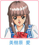 Mikihara Megumi