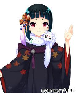 Tachibana Erika