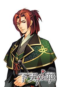 Oda Nobuyuki
