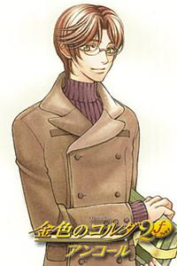 Ousaki Shinobu
