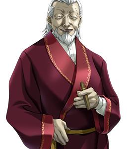 Kawarazaki Nawatsuna