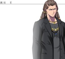 Magatsu Jin